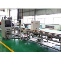 Wholesale Busbar Automatic Processing Machine Assembly Line , Busduct Production System from china suppliers