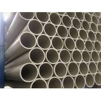Wholesale PPH Pipe GREY DN100 from china suppliers