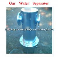 Wholesale The Air Water Separator-Gas Water Separator from china suppliers