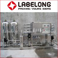 Wholesale RW-3000 Reverse Osmosis Water Filteration System for Drinking Water from china suppliers