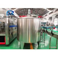 China 304 Stainless Steel Electric Heating Mixing Tank 1000l 380v/220v 50hz on sale