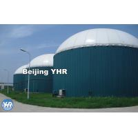 Wholesale Glass Fused Steel Biogas Digester Septic Tank500 KN / Mm Elasticity from china suppliers
