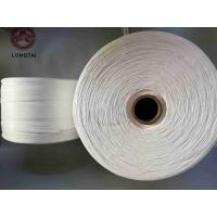 Wholesale Twisted / Non Twist PP Filler Yarn Fibrillated Split For High Voltage Cable Filling from china suppliers