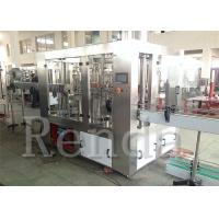 Wholesale Fruit Juice Packaging SUS304 Hot Juice Filling Machine 8000 BPH Electric Driven from china suppliers