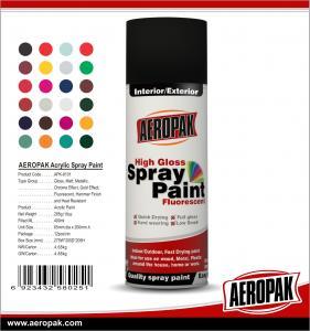 Wholesale AEROPAK China Wholesale 400ml High Quality Acrylic Spray Paint from china suppliers