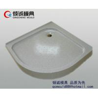 Wholesale SMC/FRP washpot  mould from china suppliers