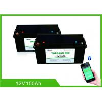 Wholesale Series Connection Residential Battery Storage Systems 12V150Ah 150 A Discharge from china suppliers