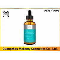 Wholesale Moisturizing Organic Firming Face Cream Hyaluronic Acid Fully Absorbed Skin Care from china suppliers