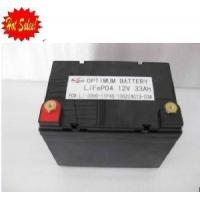 Wholesale LiFePO4 Battery 12V 33Ah for Golf Trolley from china suppliers