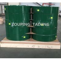 Wholesale 3004  O 0.19mm  lacquered aluminium coil for olive bottle caps from china suppliers