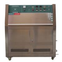 Wholesale PT 100 Sensor Uv Light Test Chamber , Stability Test Chamber For Pulverization Test from china suppliers