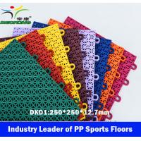 Wholesale Outdoor PP Sports Flooring,Floating PP Sport floor, Sport Floor China from china suppliers