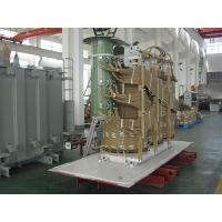 Wholesale Three Phase Distribution Transformer 10kV - 35kV Compact Structure For Power Plants from china suppliers