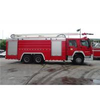 Wholesale Red Painting Water Tower Fire Truck Welding Structure 4 Ton 20m Working Height from china suppliers