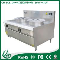 Hotel and restaurant equipment (induction steamer)