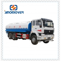 Wholesale SINOTRUK HOWO 290HP 6X4 10 Wheels 20m3 Dongfeng Special Truck from china suppliers
