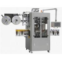 Wholesale Shrink Sleeve Automatic Labeling Machine from china suppliers