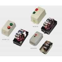 3 phase electrical he1 d magnetic motor starter switch for