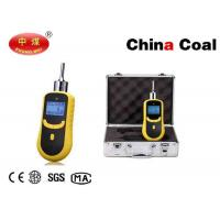 China Portable Multi Gas Detector Instrument for H2S High Precision Detection Tool Gas Analyzer on sale