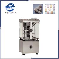 Wholesale DP12/25  small batch produce solid machine Single Tablet Press Machine with GMP from china suppliers