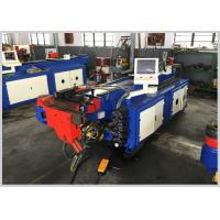 High Performance Automatic Tube Bender , Mandrel 3 Axis Pipe Bending Machine