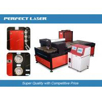 Wholesale Low noise Steel Metal Laser Cutting Machine , 700W yag laser cutting machine from china suppliers
