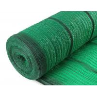 Wholesale 2x100m Hot Selling in Thailand SLAN Shade net from china suppliers