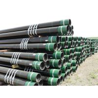 Wholesale Alloy Pipe P11 Oil Pipe from china suppliers