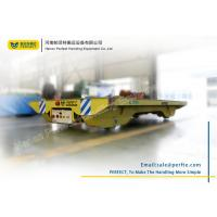 Wholesale Heavy Capacity Electric Pallet Rail Transfer Cart for Material Transship from china suppliers