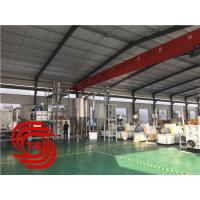 China Professional PVC Profile Extrusion Machine For Window / Door Frame / Skirting Profile on sale
