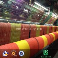 Buy cheap Best selling warning function 0.9x50m ,1x50m, safety barrier mesh from Wholesalers