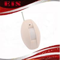 China Wireless Passive Infrared Motion Detector on sale