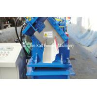 Wholesale Run Copper Half Round Seamless Gutter Machine with manual Decoiler from china suppliers
