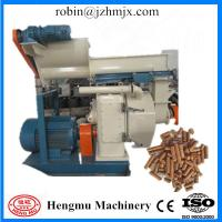 China Stainless steel with long service life industrial wood pellet machine on sale