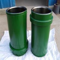 Buy cheap F800 1000 1600 mud pump double-metal liner from Wholesalers