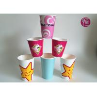 10oz Top dia 90mm Double PE Coated Disposable Paper Cup For Cold Drinks