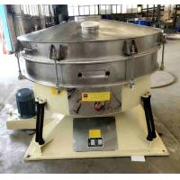 Wholesale Rotary tumbler vibrating screen machine for screening flake graphite fine powder sieving equipment manufacturer on sale from china suppliers