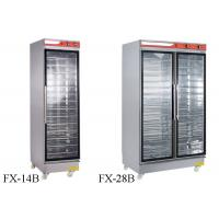 Manual Or Digital Electric Proofer Oven Commercial ...