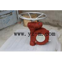 Wholesale MY-5 Ductile Iron Worm gear operator, quarter turn worm gearbox, manual gear actuator from china suppliers