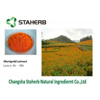 Buy cheap Lutein 127-40-2 Marigold Extract concentrated plant extract Colorant from wholesalers