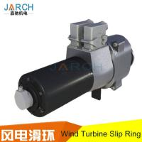 China IP65 Conductive Slip Ring For High - End Rotary Power Generation Equipment / Wind Turbine on sale