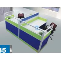 Buy cheap 35mm thick office partition aluminium frame,#N35 from Wholesalers