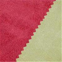 Wholesale Polyester cotton suede fabric from china suppliers