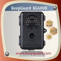 Buy cheap MMS GPRS Infrared Hunting Camera Red Glow  Scouting Game DVR Camera from Wholesalers