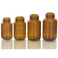 Wholesale Table Pharmaceutical  glass bottle with wide mouth from china suppliers