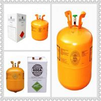 China R600a high purity gas refrigerant pure gas R600a refrigerant on sale