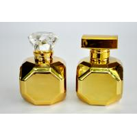 Wholesale 100ML Frosting Perfume Spray Bottles with Surlyn Cap and FEA 15mm Aluminum Collar from china suppliers