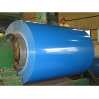Color Coated PPGL Coil