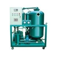 Wholesale Multifunctional Lubricating Oil Purifier from china suppliers