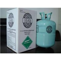 Wholesale Refrigerant Gas (R134A) from china suppliers